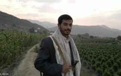 الصورة: الصورة: مصرع شقيق زعيم ميليشيا الحوثي في اليمن
