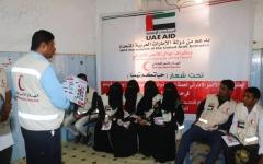 الصورة: الصورة: الإمارات تطلق حملة لمحاربة الكوليرا باليمن