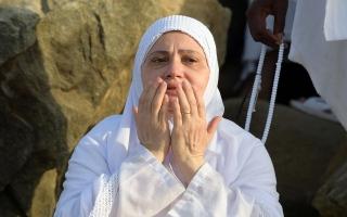 الصورة: الصورة: دموع الرجاء في عرفات
