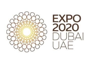 الصورة: الصورة: جناح إندونيسيا في «إكسبو 2020 دبي» يستشرف المستقبل