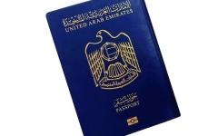 الصورة: الصورة: الجواز الإماراتي إلى 176 دولة بدون تأشيرة مسبقة