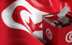 الصورة: الصورة: 26 مرشحاً للانتخابات الرئاسية في تونس