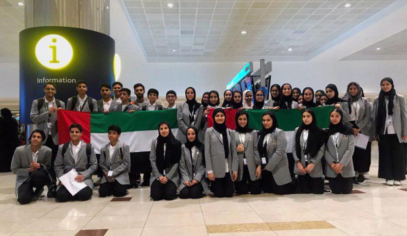 الصورة : ■ الطلاب والطالبات خلال المشاركة في برنامج محاكاة نموذج عمل الأمم المتحدة | وام