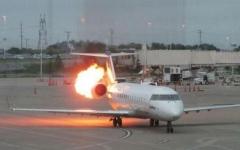الصورة: الصورة: إصابة 10 أشخاص إثر اشتعال محرك طائرة ركاب في موسكو