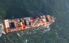 الصورة: الصورة: اختطاف سفينة شحن ألمانية قبالة سواحل الكاميرون