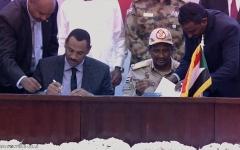 الصورة: الصورة: السودان يسطر تاريخاً جديداً بتوقيع وثائق الفترة الانتقالية