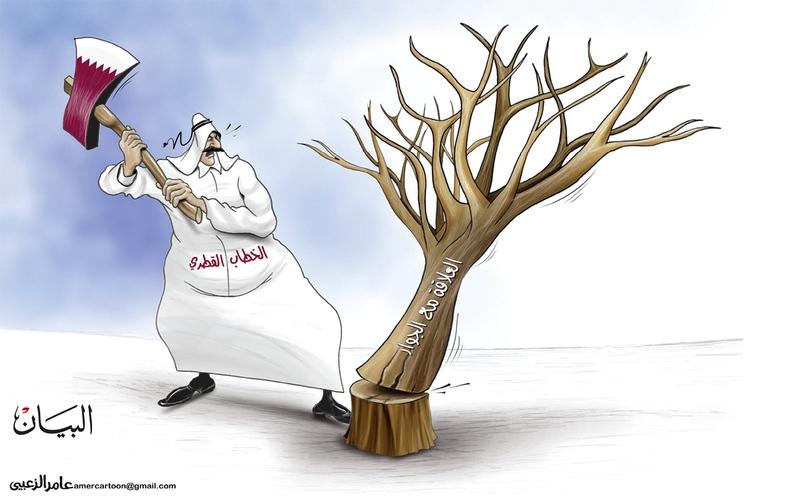 الصورة: الصورة: الخطاب القطري