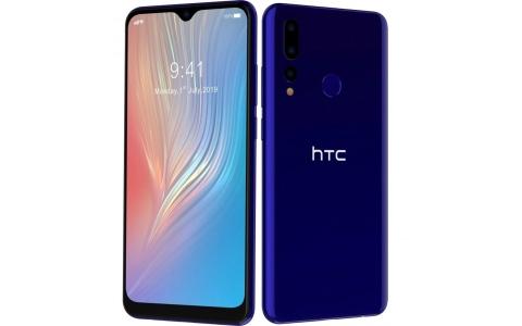 الصورة: الصورة: HTC تطلق هاتفاً متطوراً بسعر مغرٍ