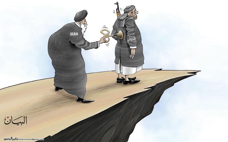 الصورة: الصورة: إيران والحوثي