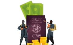 الصورة: الصورة: حان وقت إدراج قطر دولة راعية للإرهاب