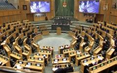 الصورة: الصورة: مجلس النواب الأردني يوصي بطرد السفير الإسرائيلي