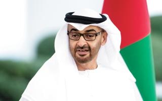 محمد بن زايد: الإمارات تدعم جهود  تعزيز السلام ونشر مبادئ الإخاء بالعالم