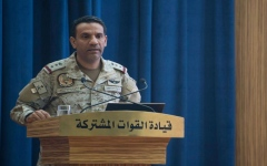 الصورة: الصورة: استهداف وتدمير كهوف لتخزين الصواريخ والطائرات الحوثية بصنعاء