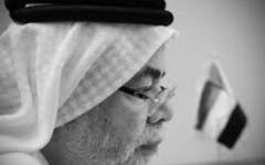 الصورة: الصورة: محمد بن راشد ينعى حبيب الصايغ