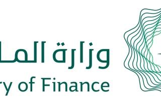 وزارة المالية السعودية تحذر من التعامل بالعملات الافتراضية