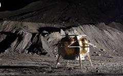 """الصورة: الصورة: تفاصيل خطة أول هبوط أميركي على القمر منذ """"أبولو"""""""