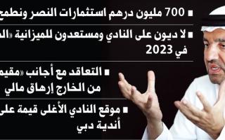 أحمد خوري: العميد «غير» في الموسم الجديد