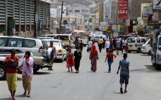الصورة: الصورة: تدهور حاد للاقتصاد اليمني منذ الانقلاب الميليشياوي