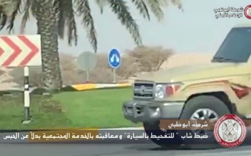 الصورة: الصورة: شرطة أبوظبي تعاقب مفحطا بالخدمة المجتمعية بدلاً عن الحبس