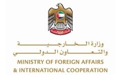 الصورة: الصورة: الإمارات ترفض بشكل قاطع المزاعم بشأن موقفها إزاء التطورات في عدن