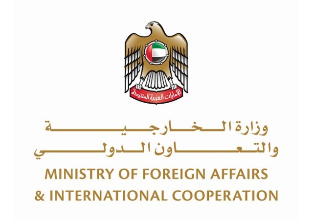 الإمارات تأسف للجوء قطر إلى «التجارة العالمية» في خلاف دبلوماسي - البيان
