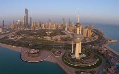 الصورة: الصورة: الكويت تلغي 56 ألف إقامة غير سارية لوافدين