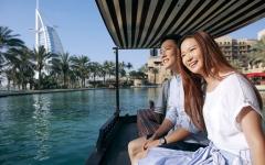 الصورة: الصورة: دبي وجهة المتزوجين حديثاً لقضاء إجازة استثنائية