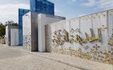 الصورة: الصورة: مكتوم بن محمد: الحديقة القرآنية بدبي ضمن أعظم 100 وجهة عالمية