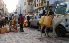 الصورة: الصورة: الفشل يلاحق الحكومة اليمنية منذ توليها مهامها