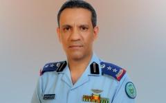 الصورة: الصورة: قوات التحالف تعترض وتسقط طائرة بدون طيار مسيّرة من صنعاء أطلقها الحوثي