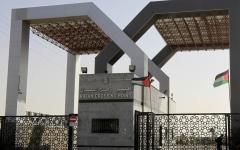 الصورة: الصورة: السلطات المصرية تغلق معبر رفح بشكل مفاجئ لـ 3 أيام