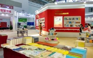 الصورة: الصورة: لقاءات عالمية لـ«ثقافية أبوظبي» في «بكين للكتاب»