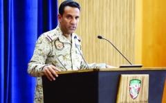 """الصورة: الصورة: قوات التحالف المشتركة تسقط  """"مسيّرة"""" أطلقتها الميليشيا الحوثية باتجاه المملكة"""