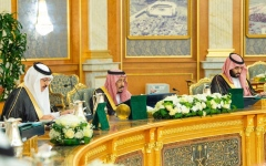 """الصورة: الصورة: """"الوزراء السعودي"""" يشدد على ما تضمنه البيان المشترك الصادر عن خارجيتي المملكة والإمارات بشأن اليمن"""