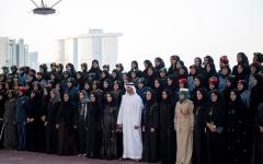 الصورة: الصورة: محمد بن زايد يهنئ المرأة الإماراتية في يومها