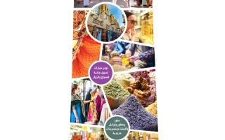 الصورة: الصورة: أسواق دبي التقليدية سيمفونية تناغم الحداثة والماضي