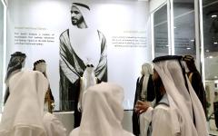 الصورة: الصورة: محطات من تاريخ الإمارات في معرض أبوظبي الدولي للصيد