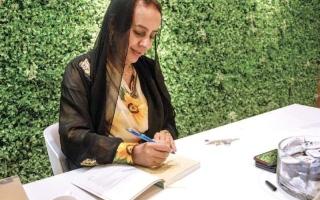 الصورة: الصورة: عوشة بنت حسين.. «امرأة سبقت عصرها»