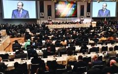 الصورة: الصورة: السيسي: أفريقيا منفتحة على شراكات دولية قوية
