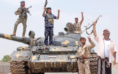 الصورة: الصورة: الإمارات تردع عدواناً إرهابياً على التحالف في عدن