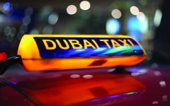 الصورة: الصورة: سيارات التاكسي بـ«كبسة زر» في دبي