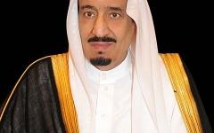 الصورة: الصورة: الملك سلمان بن عبدالعزيز يصدر عددًا من الأوامر الملكية
