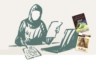 الصورة: الصورة: الرواية الإماراتية.. سحر السرد وأحاديث الروح