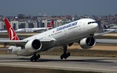الصورة: الصورة: تركيا تُلغي التأشيرة الإلكترونية C1 للجزائريين