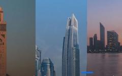 الصورة: الصورة: فيديو.. أكثر المدن العربية أماناً في 2019