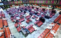 الصورة: الصورة: «المركز»: تأثير واضح للحرب التجارية على الأسواق الخليجية