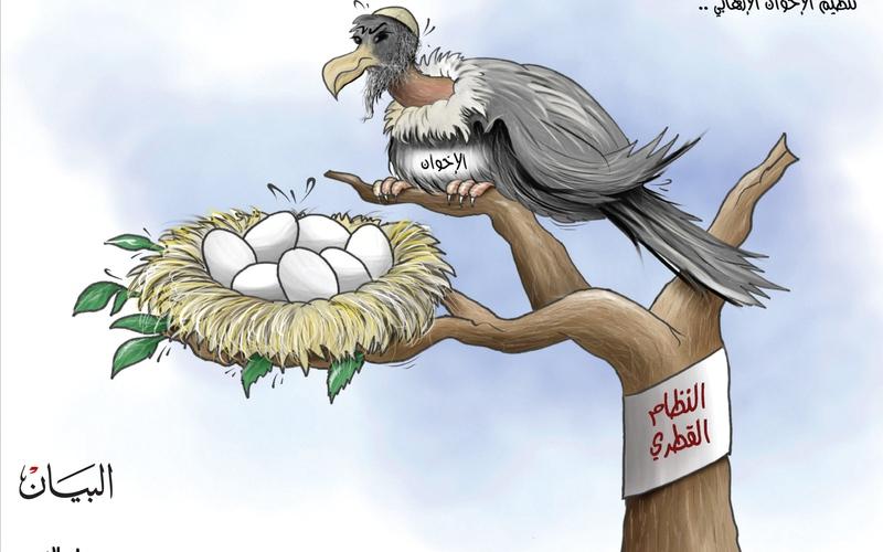 الصورة: الصورة: تنظيم الإخوان الإرهابي ..