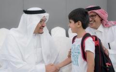 الصورة: الصورة: العام الحالي الأطول دراسياً في السعودية ولأول مرة سيستمر في رمضان