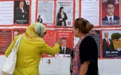 الصورة: الصورة: مرشحو الرئاسة التونسية يركزون على الأحياء الفقيرة