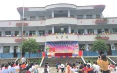 الصورة: الصورة: قتل ثمانية تلاميذ طعناً في الصين يوم العودة إلى المدارس